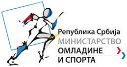 Министартсво Спорта